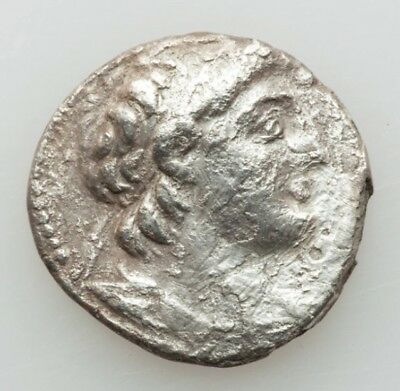 Silver Shekel. Tyre Mint 30 Pieces Of Silver From The Bible.