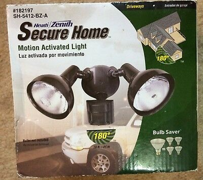 New heath zenith secure home motion activated light nib 2299 new heath zenith secure home motion activated light nib aloadofball Images