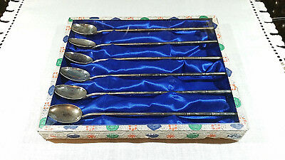 Vintage Spoon / Straw 6 Piece Set with Bamboo Pattern in Original Glass Top Box