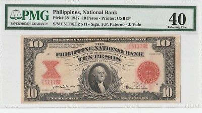 PMG40 1937 PHILIPPINE 10 PESO P58 combined shipping