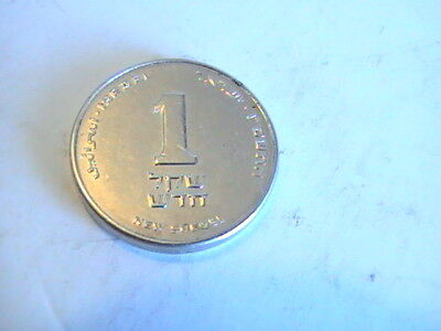 Israel One Shekel Coin Silver Color 1 Sheqel Coins Holy Land Hebrew Judaica