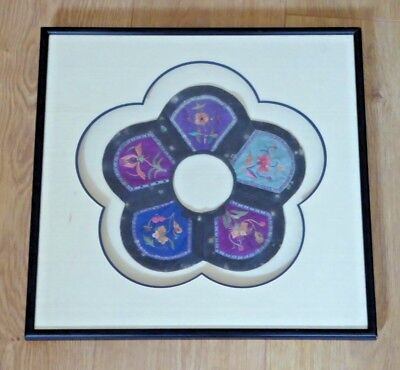 Framed 19th Century Chinese Qing Dynasty Embroidered Silk Child's Collar