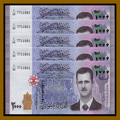 Syria 2000 (2,000) Pounds x 5 Pcs, 2015 P-New Parliament Assad Unc