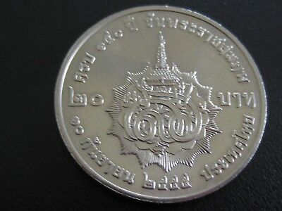 Thailand Coins, 20 Baht, BE 2555, US Buyers Only