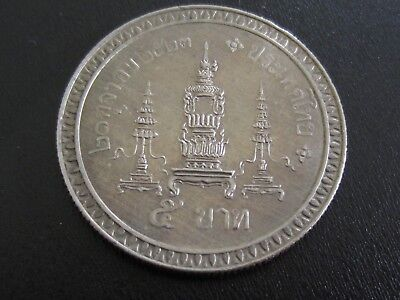 Thailand Coins, 5 Baht, BE 2523, US Buyers Only
