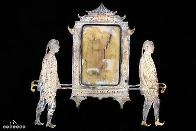 Victorian Chinoiserie / Chinese Palanquin Parcel Gilt Photo Frame