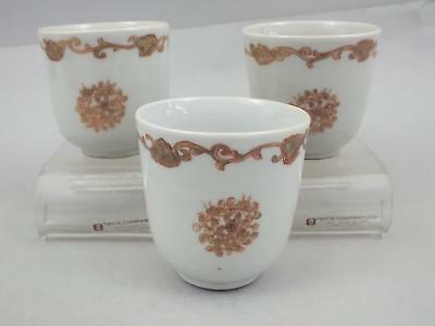 THREE 18thC CHINESE PORCELAIN CUPS WITH PERSIAN STYLE GILT FLORAL DECOR