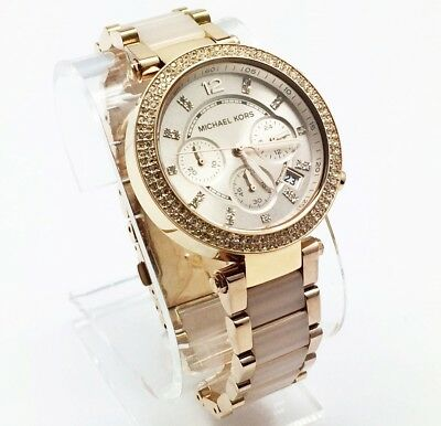 Michael Kors 'Parker' Glitz Rose Gold, Blush Links - MK5896 - Women's Watch