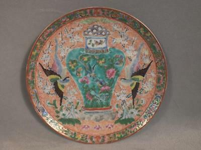 "Antique Chinese Export Famille Rose 8"" Plate - Blue Urn Flanked By Birds"