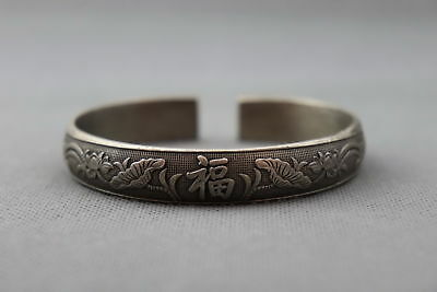 Chinese Old Miao Silver  Hand-Carved Blooming Lotus Auspicious Lucky Bracelet