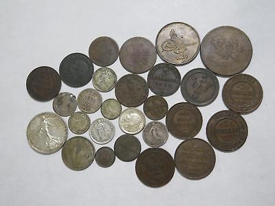 Asia Middle East Europe Russia Egypt Palestine +++ Mix World Coin Collection Lot