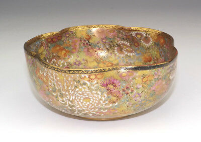 Antique Satsuma Japanese Pottery - Thousand Flowers Bowl - Very Intricate!