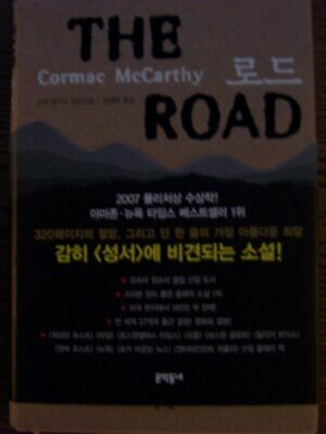 The Road by McCarthy, Cormac Book The Fast Free Shipping
