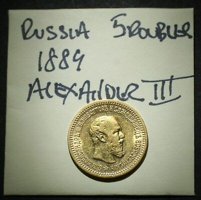 1889 Russia, 5 Roubles, Old Gold Coin, Alexander III