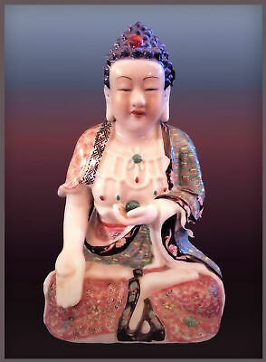 Mid 20th C. Chinese Familie Rose Porcelain Figure Of A Seated Guan Yin, 22,5 cm
