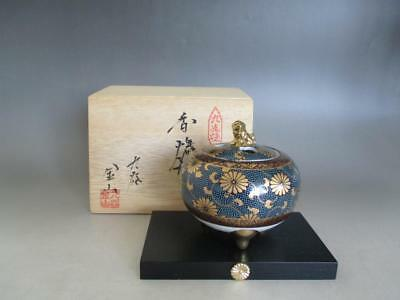 Japanese Kutani ware incense burner KORO w/signed box; superb pattern/ 7529