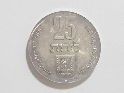 Israel 25 LIROT 1976 28th Anniversary of Independence Silver Coin