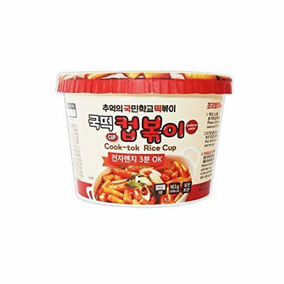 COOK-TOK Cup Topokki (Spicy Rice Cake Food) 163g