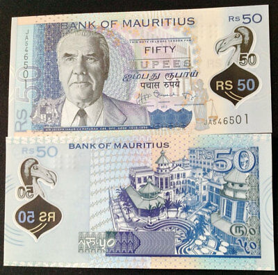 Mauritius 50 Rupees 2013 P 65 Polymer Unc