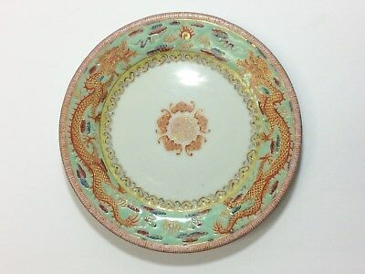 Antique Chinese Porcelain Saucer DRAGONS & BATS With Marks
