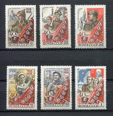 28180) RUSSIA USSR 1958 MNH** Communist youth association 6v