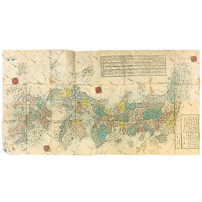 Antique Map of Japan c. 1849
