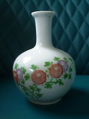 Beautiful Oriental Vase