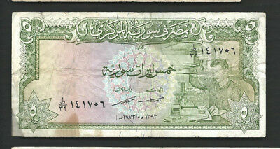 Syria 1973 5 Pounds P 94d Circulated