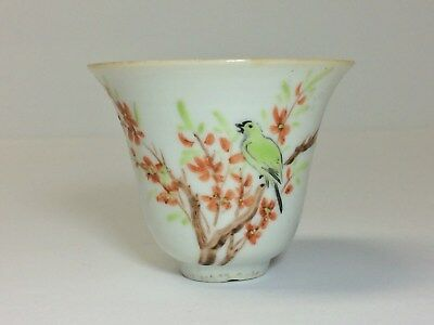 Antique Chinese Porcelain Wine Cup