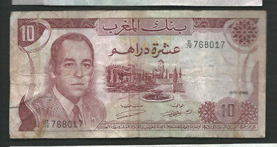 Morocco 1970 10 Dirhams P 57a Circulated