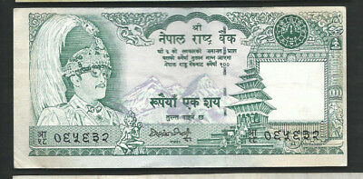 Nepal 1981 100 Rupees P 34d Circulated