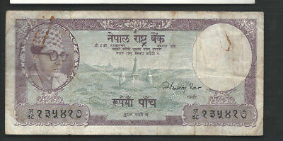 Nepal 1961 5 Rupees P 13 Circulated