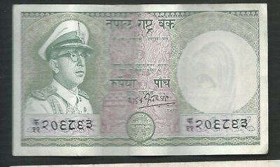 Nepal 1972 5 Rupees P 17 Circulated