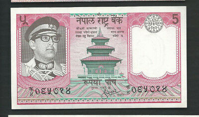 Nepal 1974 5 Rupees P 23 Circulated
