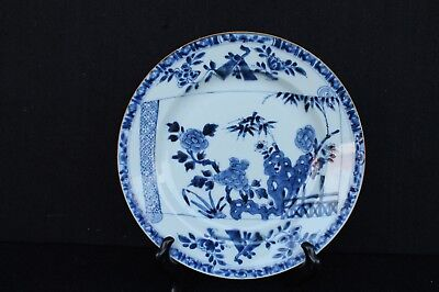 Kangxi plate with garden decoration ca. 1720 Chinese export