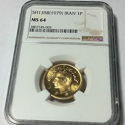 Iran, Persia, One Pahlavi, Sh 1358 Gold Coin, Ngc, Ms 64