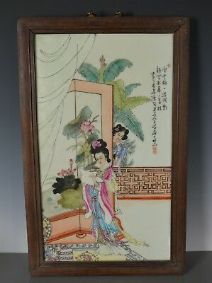 Fine Large Antique Chinese Porcelain Plaque Famille Rose Marked Wang Qi Bg8307