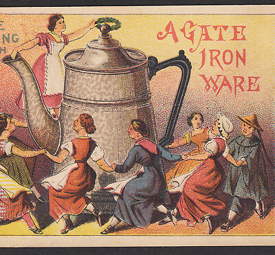 Chinese Kitchen Black Ethnic Agate Iron Ware Coffee Pot Advertising Trade Card