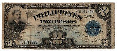 1944 Philippines Two Pesos Victory Bill, Series 66