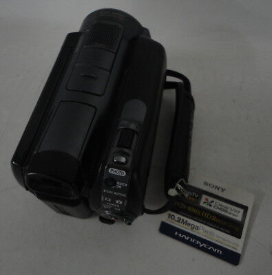 Sony HDR-SR12E 120 GB Camcorder