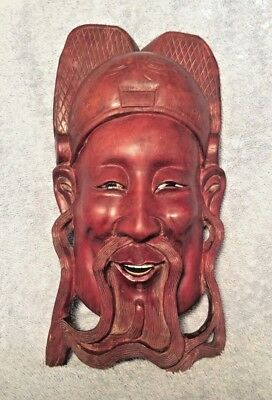 Vintage Wood Chinese Oriental Face Mask Wall Decor
