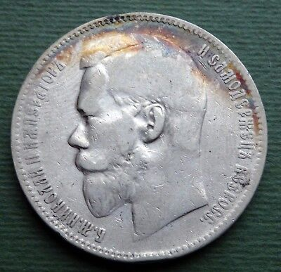 1899 Russia Empire Coin Ruble Portrait of the Emperor Nikolai II Silver Y# 59.3
