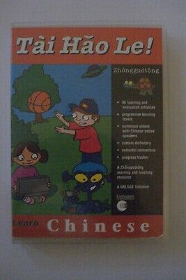 - Learn Chinese [Book & Cd Rom] Tai Hao Le ! [Cost $49.95] Brand New [44.75]