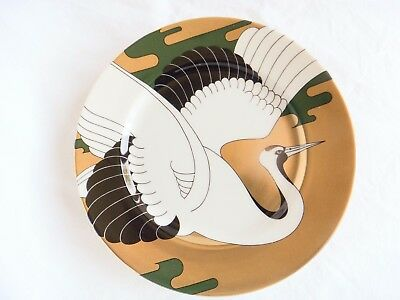 Fitz and Floyd Golden Tancho Stork Salad Plate Made in Japan