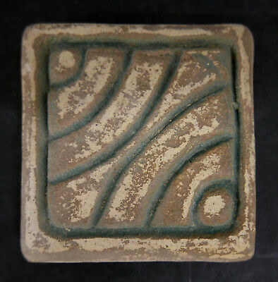 Vintage Mayan Decorative Tile (2)