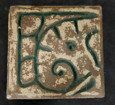Vintage Mayan Decorative Tile (3)