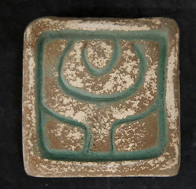 Vintage Mayan Decorative Tile (4)