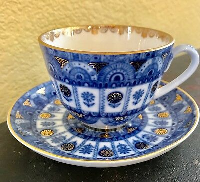 Lomonosov Porcelain Tea Cup And Saucer Russia (Ussr)
