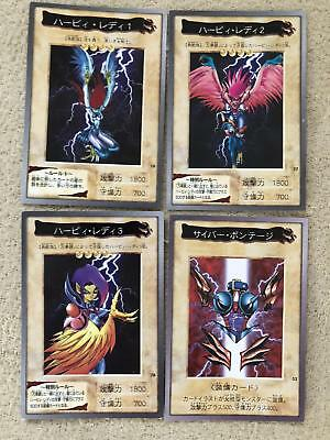 Very Rare JAPAN yu-gi-oh YUGIOH Harpie Lady 1,2,3 card bandai 1998 4