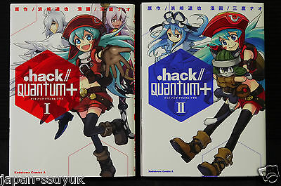 JAPAN Manga LOT: .hack//Quantum+ vol.1~2 Complete set
